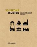 30 Second Religion