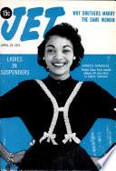 28 апр 1955