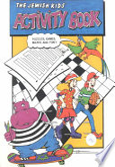 The Jewish Kids' Activity Book
