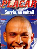 2001年2月