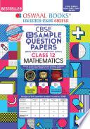 Oswaal CBSE Sample Question Paper Class 12 Mathematics Book  For Term I Nov Dec 2021 Exam