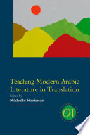 Teaching Modern Arabic Literature In Translation