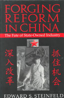 Forging Reform in China