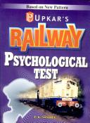 Railway Psychological Test