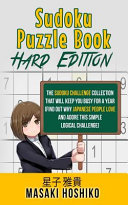 Sudoku Puzzle Book   Hard Edition