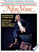 Jul 16, 1973