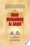 Imam Muhammad Al Baqir  AS