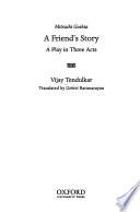 Mitrachi Goshta, a Friend's Story