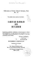 The Earliest Extant Work on the Hadith  Sahifah Hammam Ibn Munabbih