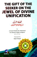 THE GIFT OF THE SEEKER ON THE JEWEL OF DIVINE UNIFICATION Pdf/ePub eBook