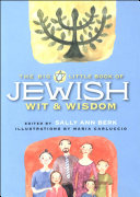 Big Little Book of Jewish Wit   Wisdom