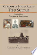 Kingdom of Hyder Ali and Tipu Sultan
