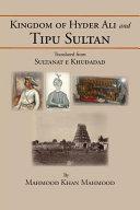 Kingdom of Hyder Ali and Tipu Sultan