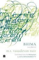Bhima: Lone Warrior Pdf/ePub eBook