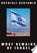 What Remains of Israel