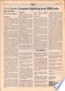 1984年3月19日