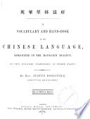 Vocabulary and Handbook of the Chinese Language