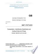 Gb T 37377 2019 Translated English Of Chinese Standard Gbt 37377 2019 Gb T37377 2019 Gbt37377 2019