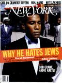 Oct 24, 1994