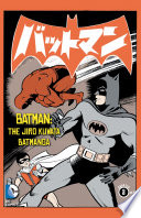 Batman: The Jiro Kuwata Batmanga (2014-) #9