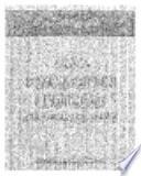 معجم ألفاظ القيم الأخلاقية وتطورها الدلالي بين لغة الشعر الجاهلي ولغة القرآن الكريم