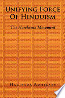 UNIFYING FORCE OF HINDUISM