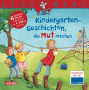 LESEMAUS Sonderbände: Kindergarten-Geschichten, die Mut machen