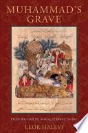 Muhammad s Grave