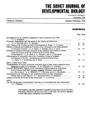 The Soviet Journal of Developmental Biology