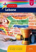 Books - Oxford Lebone Grade 7 Literature Anthology (Sepedi) Oxford Lebone Kreiti Ya 7 Kgoboket�o Ya Dingwalo   ISBN 9780199049806