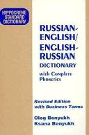 Russian-English, English-Russian