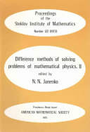Difference Methods of Solving Problems of Mathematical Physics  II