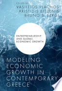 Modeling Economic Growth in Contemporary Greece