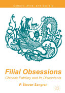 Filial Obsessions
