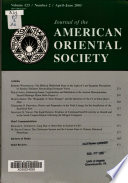 Journal of the American Oriental Society  , Volume 123