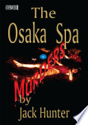 Osaka Spa Murders