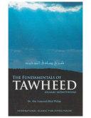 Pdf The Fundamentals of Tawheed (Islamic Monotheism)