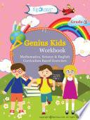 Genius Kids Worksheets (Bundle) for Class 3 (Grade-3) - Set of 6 Workbooks (English, Mathematics and Science)