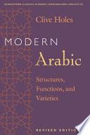 Modern Arabic
