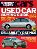 Used Car Buying Guide