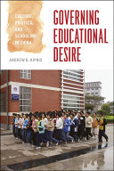 Governing Educational Desire