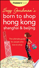 Suzy Gershman's Born to Shop Hong Kong, Shanghai & Beijing  : The Ultimate Guide for People Who Love to Shop