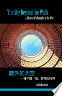The Sky Beyond The Walls   A Chinese Philosophy Of The Way