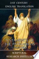Testaments of the Patriarchs Collection