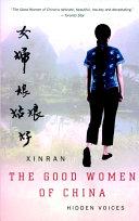 The Good Women of China