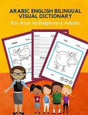 Arabic English Bilingual Visual Dictionary for Kids to Beginners Adults