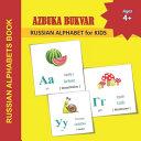 AZBUKA BUKVAR   RUSSIAN ALPHABET for KIDS