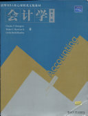 Read Online 会计学 Full Book