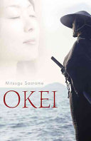 Okei: A Girl from the Provinces
