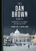 The Dan Brown Craze